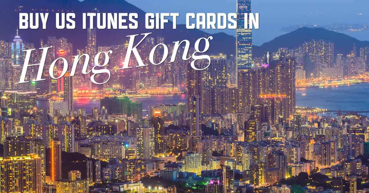 Shop US iTunes in Hong Kong